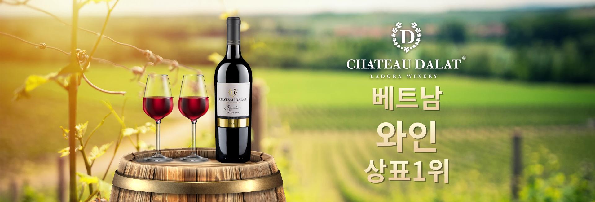 와인에 관한 뉴스